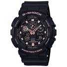 CASIO卡西歐 G-SHOCK 賽車運動雙顯手錶-玫瑰金x黑 GA-100GBX-1A4DR / GA-100GBX-1A4