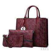 手提包 2019春夏新款簡約鱷魚紋歐美女托特單肩子母三件套 js26611『紅袖伊人』