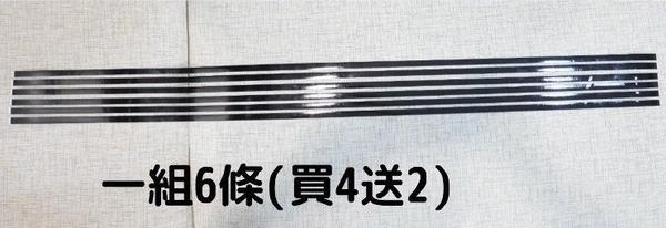 TOYOTA豐田11-11.5代【ALTIS窗戶邊條黑化貼】邊框鍍鉻貼條 阿提斯 車身貼紙 3M貼膜 零配件