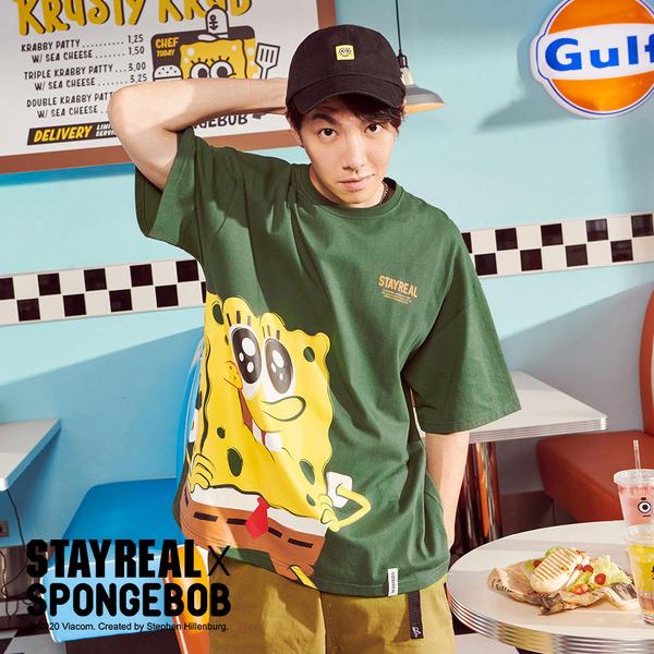 STAYREAL x SpongeBob 我要我要海綿寬版T