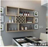 家庭現代簡約創意壁掛紅酒架酒櫃墻上置物架儲物架裝飾櫃格子架 WD科炫數位旗艦店