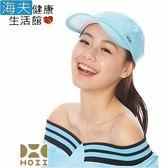 HOII正式授權 SunSoul 后益涼感 防曬 高爾夫運動帽(藍)