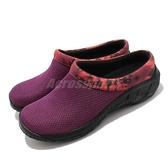 Merrell 休閒鞋 Encore Breeze 4 紫 黑 套入式 女鞋 拖鞋 都會休閒【ACS】 ML002526