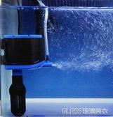 魚缸三合一潛水泵過濾泵靜音帶增氧水族箱魚缸過濾器抽水泵 琉璃美衣