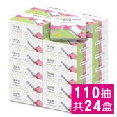 【拭拭樂】悅拭美保潔兩用化妝棉  (110抽x24盒)—箱購-箱購