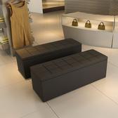 服裝店沙發凳長凳儲物試衣間凳子休息凳鞋店換鞋凳長條腳凳皮墩子wy 快速出貨