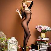 絲襪性感情趣誘惑女夏秋大尺碼彈力美腿連體開檔絲襪超薄透明透氣騷 交換禮物