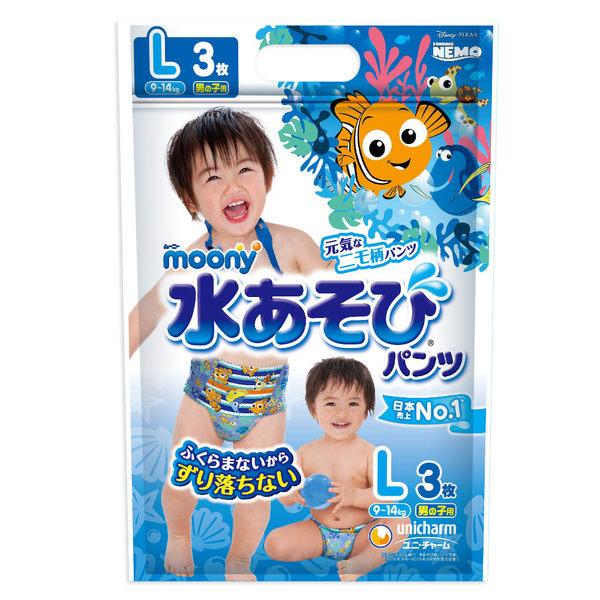 滿意寶寶 玩水褲/游泳尿褲/戲水褲-男-L號(3片/包)/Moony 大樹