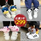 [現貨] 韓國創意風格小朋友動物系兒童可愛超萌卡通立體動物玩偶襪子中短襪兒童襪【QZZZ8153】