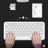 【Bbay】鍵盤 無線 藍牙鍵盤 超薄 便攜 外接 無線小鍵盤