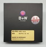B+W XS-PRO 806 ND 1.8 ND64 MRC nano 77mm 高硬度奈米鍍膜 減6格【公司貨】BWH
