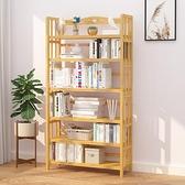 書架 置物架落地實木兒童簡易書櫃子家用省空間學生桌上多層收納架【八折搶購】
