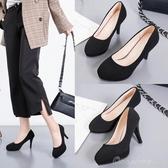 5cm面試工作高跟鞋女黑色職業不累腳正裝學生禮儀5-7厘米空乘細跟 阿宅便利店