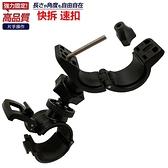 mio MiVue M777 M550 M797 plus鐵金剛王摩托車行車紀錄器支架減震固定座機車行車記錄器車架固定架