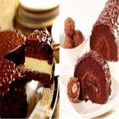 【3Q專業烘焙】爆紅3Q烘焙蛋糕經典款超值組合來囉!!