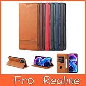 Realme 8 5G realme narzo 30A 隱扣牛紋 手機皮套 插卡 支架 磁吸 保護套 手機套