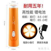 手電筒迷你小手電筒強光可充電式鋰電池家用便攜 YM198【極致男人】