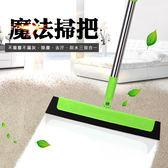 清潔 除塵刮刀掃把 地板玻璃刮刀 刮水 除塵 掃水 掃地 不黏毛髮 乾濕兩用 【DFA001】123ok