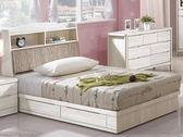 床架床頭箱床頭片CV 151 8 瑪奇朵北歐栓木彩繪3 5 尺床頭不含床底~大眾家居舘~
