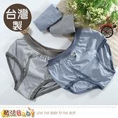 中大男童內褲(四件一組) 台灣製青少年三角內褲 魔法Baby~k50970
