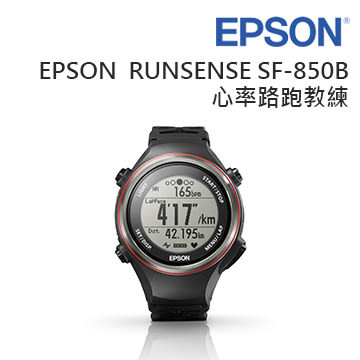Epson Runsense SF-850B SF850 路跑教練(黑)