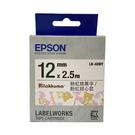 EPSON LK-4UBY 拉拉熊標籤帶 原廠標籤帶 粉紅甜心款 粉紅底黑字