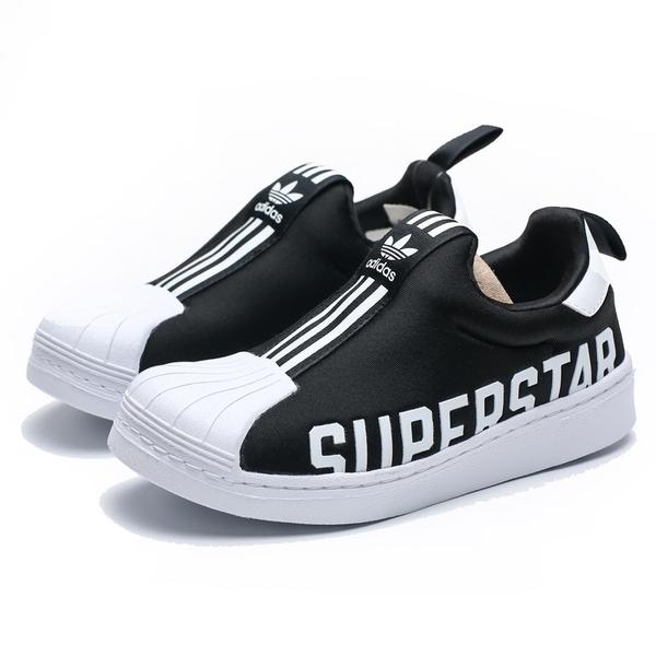ADIDAS SUPERSTAR 360 X 黑 白字 襪套式 休閒 懶人鞋 中童(布魯克林) EG3398