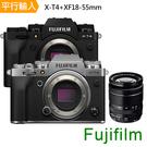 FUJIFILM X-T4+18-55mm變焦鏡組*(平行輸入)-送大吹球清潔組+硬式保護貼