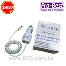 PRO-BEST APPLE iPhone Lightning 專用車充組 CAR-006 線長1.2M (1Port+lightning)