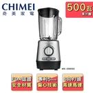 【CHIMEI 奇美】好偏心纖活果汁機MX-2000S2