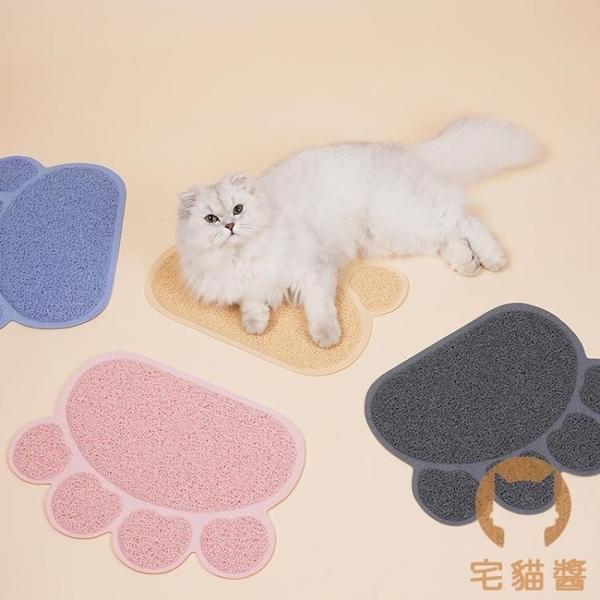 貓砂墊防帶出寵物防水墊子貓碗墊子餐墊貓咪腳墊【宅貓醬】