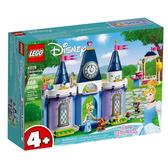 43178【LEGO 樂高積木】迪士尼公主 Disney Princess- 仙杜瑞拉的城堡慶典 (168pcs)