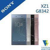 【贈LED隨身燈+傳輸線】Sony Xperia XZ1 G8342 4G/64G 5.2吋 智慧型手機 【葳訊數位生活館】