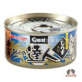 【寵物王國】日清達人貓罐-鮪魚+吻仔魚80g