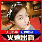[24hr-快速出貨] 韓國 碎花 蝴蝶...