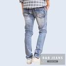 優質湛藍皮革口袋造型牛仔褲