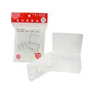 旅行家藥盒(雙層) WN096
