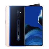 OPPO Reno2 (CPH1907) 8GB/256GB 5倍混和變焦手機~送滿版玻璃貼+空壓殼+原廠快充傳輸線