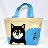 柴犬包 和風 帆布手提包 日本帶回 黑柳富士山