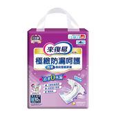 來復易 極緻防漏呵護紙尿褲 M 10片*8包入 (箱購)【德芳保健藥妝】