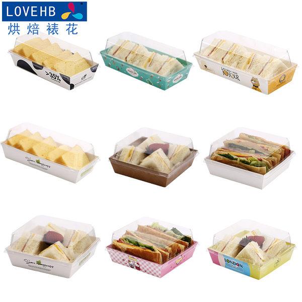 三明治包裝盒天地蓋盒三明治盒子紙塑盒牛皮紙長方盒蛋糕盒100套*  魔法鞋櫃