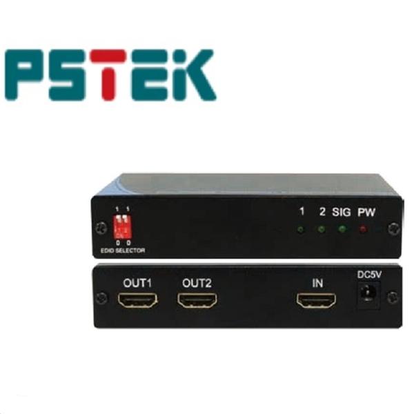 【名展音響】PSTEK HSP-3082 一進二出HDMI廣播分配器