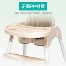 寶寶餐椅嬰兒兒童吃飯