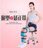 日本揹背佳器成年男女士專用糾正矯姿帶防駝背美姿勢改善帶器 町目家