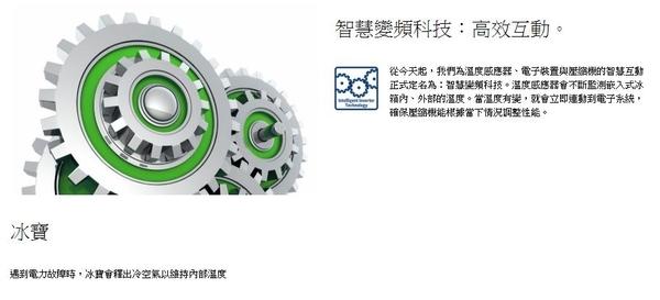 【Bosch 博世】285L 4級變頻2門電冰箱 KGN36SS30D 經典銀 基本安裝免運費