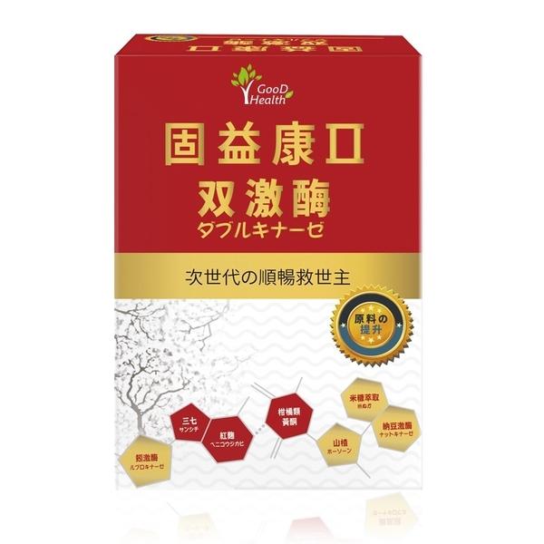 固益康 日本專利蚓激酶 納豆 紅麴 60顆 元氣健康館