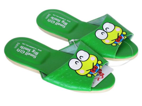 【卡漫城】 大眼蛙 室內拖 拖鞋 領結 二種尺寸 ㊣版 皮革 台灣製 24 / 26 cm Keroppi 可洛比 止滑