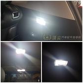 HONDA本田【FIT室內LED燈組-4顆】fit3閱讀小燈 尾箱燈 車頂燈泡 3.5代車內LED氣氛燈
