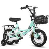 兒童自行車 1-2-3-6-7-10歲寶寶腳踏單車女孩女童車公主款小孩男孩 莎瓦迪卡