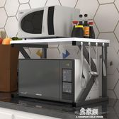 微波爐架簡約雙層置物架子2層收納架烤箱儲物簡易落地架廚房用品igo      易家樂